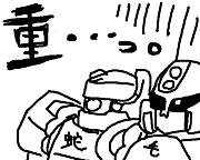 【BB】B地区突撃隊【クラン】