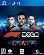 F1 2018 ゲーム