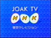 NHK総合