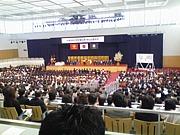大阪芸術大学 写真学科 東京組