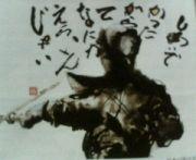 剣道で勝つためのコミュニティ