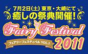 Fairy Festival 2011