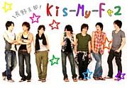Kis-My-Ft2@長野