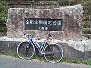 大阪自転車CLUB