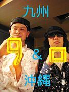 →Pia-no-jaC←@九州&沖縄