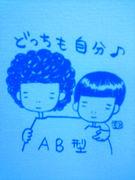 ソフトバレークラブ★AB型★