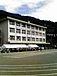 静岡市立賤機北小学校