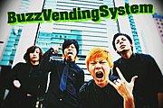 Buzz Vending System