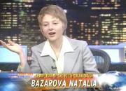 バザロワ・ナタリア