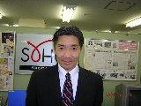 しずおか創業塾&SOHO