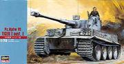ミニスケ戦車模型部