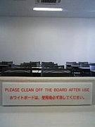 Kyoto CC Land: CLASS A