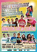 SATURDAY NIGHT SCHOOL