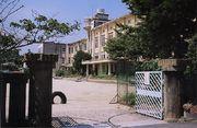 芦屋市立山手小学校