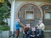 EE楳田研究室
