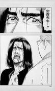 三井寿に泣いた・・・