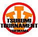 鶴見トーナメント