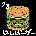 23 hamburger