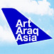 Art Araq Asia/展示会企画
