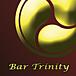 三宮 Bar Trinity/トリニティー