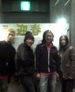YUI Band