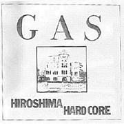 広島ハードコア/GAS/自我/C.O.P.