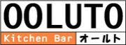 Kitchen Bar OOLUTO