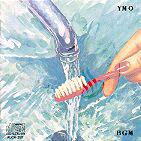 YMO「BGM」