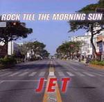 JET(ジェット)