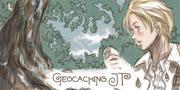 ジオキャッシング Geocaching