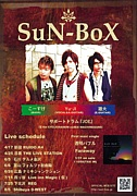 SuN-BoX
