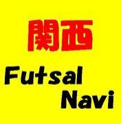 Futsalナビ (関西地区)