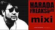 原田眞人:HARADA FREAKS