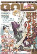 BL漫画・小説のコスプレ