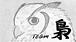TEAM-梟-
