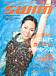 雑誌 月刊SWIM