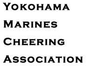 Yokohama Marines C.A.