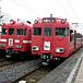 名鉄7700系、7100系