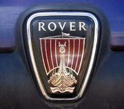 Rover (ローバーシリーズ)