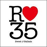 R35カラオケコミュ♪ 浜松☆