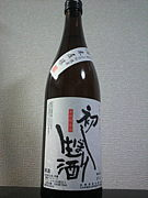 LaVoce日本酒愛好会