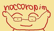 ノッコロピン