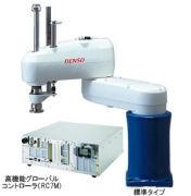 産業用ロボットシステム