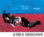 NINAGAWA WOMAN - staff -