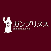 BEER CAFE ガンブリヌス