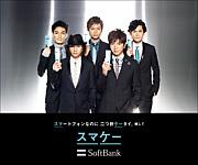 SMAP★20th〜Anniversary〜