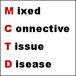 混合性結合組織病(MCTD)