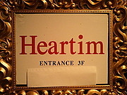 HearTim
