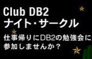 CLUB DB2