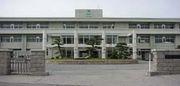 広島市立広島工業高等学校